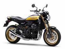 Specifications of the upcoming Kawasaki Z650RS